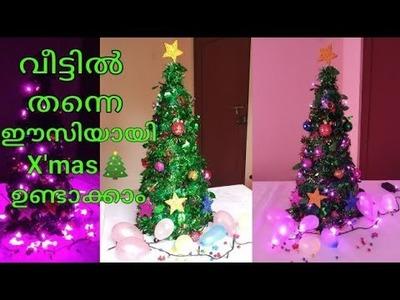 Diy Christmas tree Malayalam