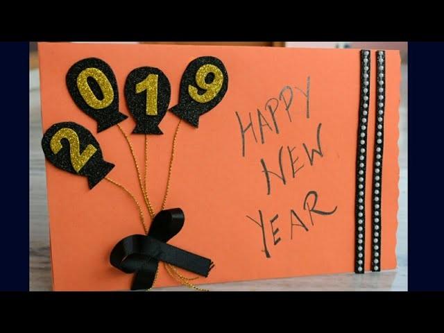 DIY New Year Greeting Card 2019 #PaperCraft Latest Design  #Craft #Ideas #HandMade #GreetingCards