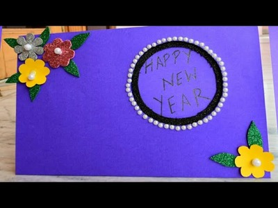 DIY New Year Greeting Card 2019 #PaperCraft Latest Design  #Craft #Ideas #HandMade #GreetingCards