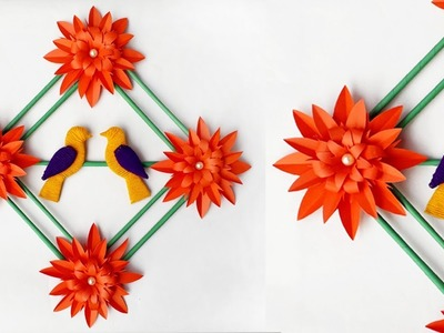 DIY Paper Flower Wall Hanging || Wall Decoration Ideas || Beautiful Wall Hanging Making At Home