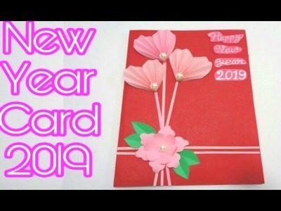 Making Easy New Year Card 2019 || DIY Happy New Year Card Making Idea || Easy Handmade Greeting Card