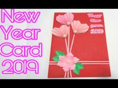 Making Easy New Year Card 2019 || DIY Happy New Year Card Making Idea || Easy Handmade Greeting Card