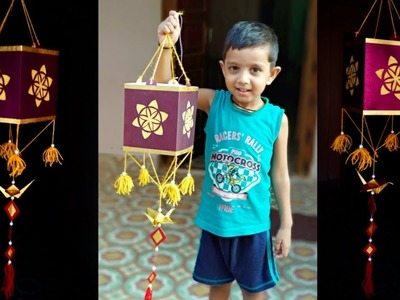 Paper lantern for Diwali festival and for Christmas | Akash kandil