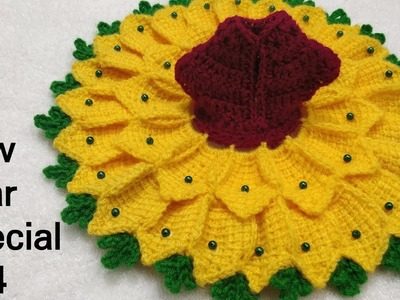How to Crochet Sunflower Dress for Laddu Gopal. Kanhaji #54(New Year Special) all sizes