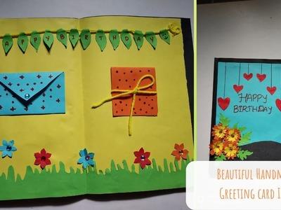 Beautiful Handmade Greeting card | Simple Birthday greeting card ideas