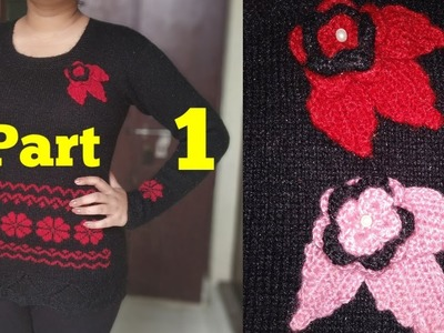 3D flower for Girls Sweater (part 1) #22| New Knitting Design.pattern | Knitting Pattern |