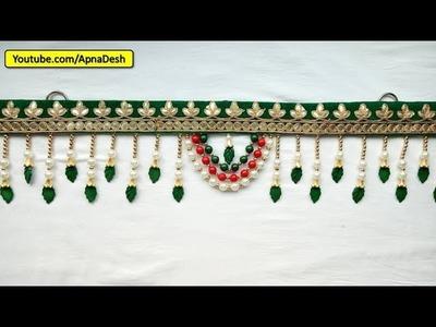 Bandhanwar Design - BEAUTIFUL