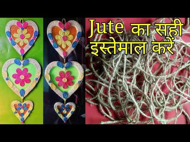 Best Jute Decor Idea 2018 | DIY Wall Hanging Room Decor | Handmade Craft | Showpiece making At home