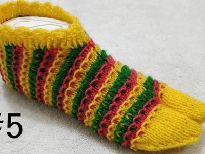 How to Make Beautiful Multi Color Socks #5