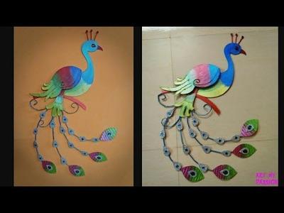 How to Make Peacock Wall Hanging   DIY Wall Decor   DIY Home Decor   DIY Wall Hanging  artmypassion
