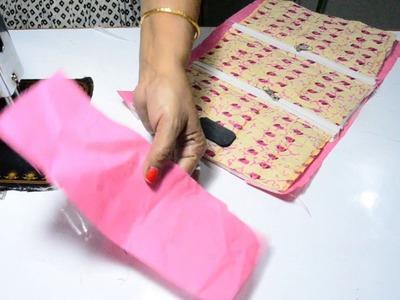 खूबसूरत लेडीज़  पर्स  डबल पॉकेट का  बनाये.HOW TO MAKE BEAUTIFUL CLUTCH { PURSE} {HINDI}