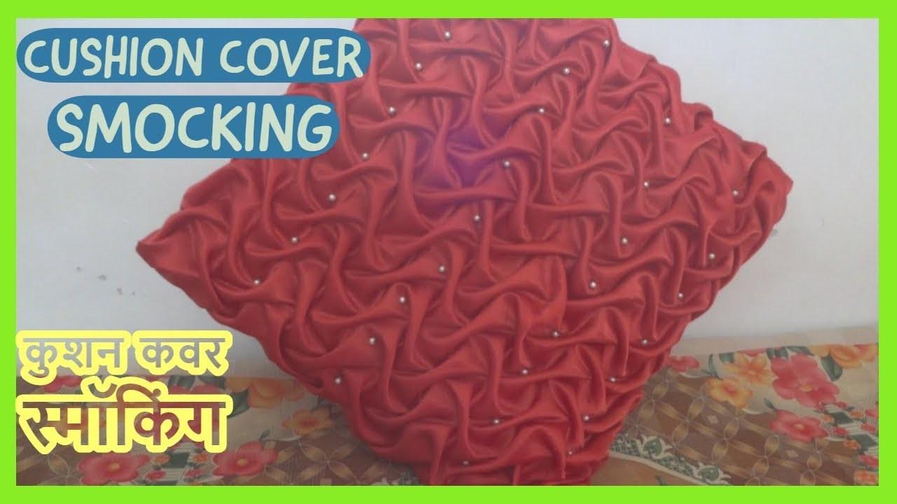 Cushion Cover Smocking Tutorial, Canadian Smocking Pattern