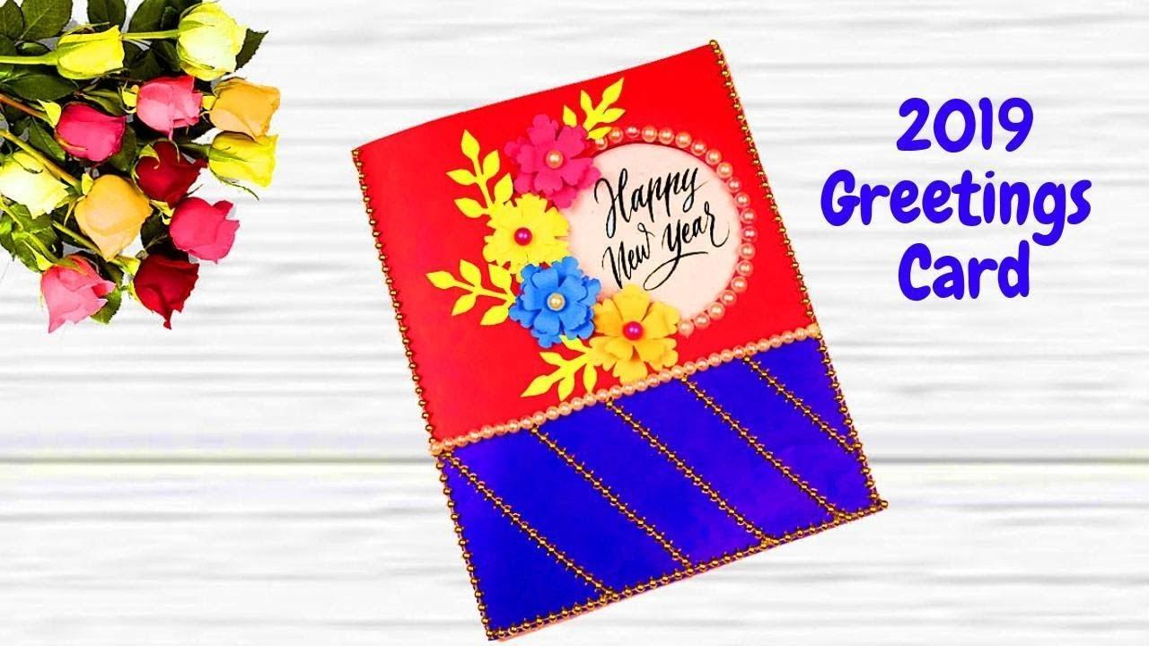 Easy & Beautiful Handmade Happy New Year 2019 Card Idea ...