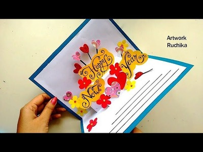 Handmade Happy New Year Card | Pop up Card | Beautiful Cards at Home