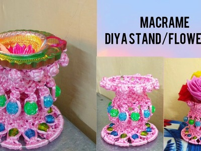 Macrame flower pot design art 2018.macrame step by step tutorial to make flower pot