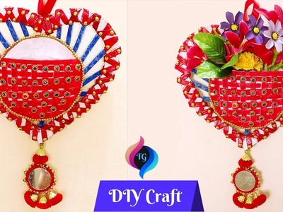Best Out Of Waste Wall Hanging Flower Vase - Waste Material Craft - Wall Decorations Idea