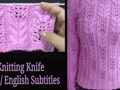 Latest Knitting Pattern for Cardigans, Tops, Pullovers, Baby Layette. Hindi.English Subtitles