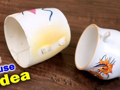 Best Out of Waste Idea 2019 || Reuse Broken Mug || DIY Room Decoration Idea