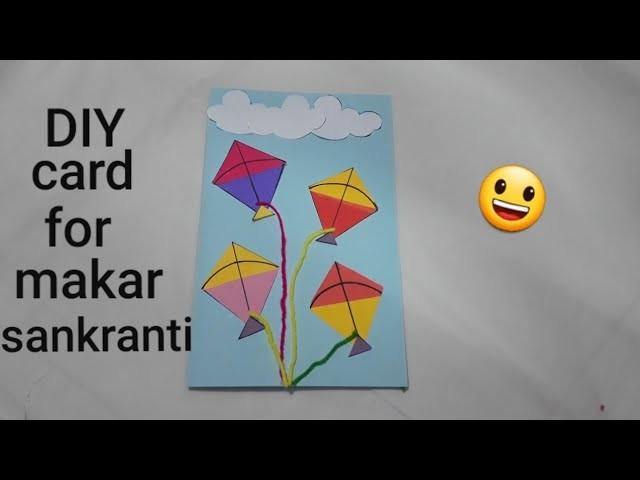 DIY greeting card for makar sankranti | Card making idea for makar sankranti | question bank
