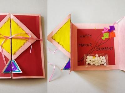DIY |How to make Makarsankrant Special Greeting cards |Paper Craft |EasyCraft