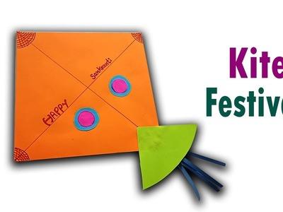 DIY Kite Card l How to make Kite Card for Kids l #crafts #swathisricrafts #pongal #kite #paper 2019