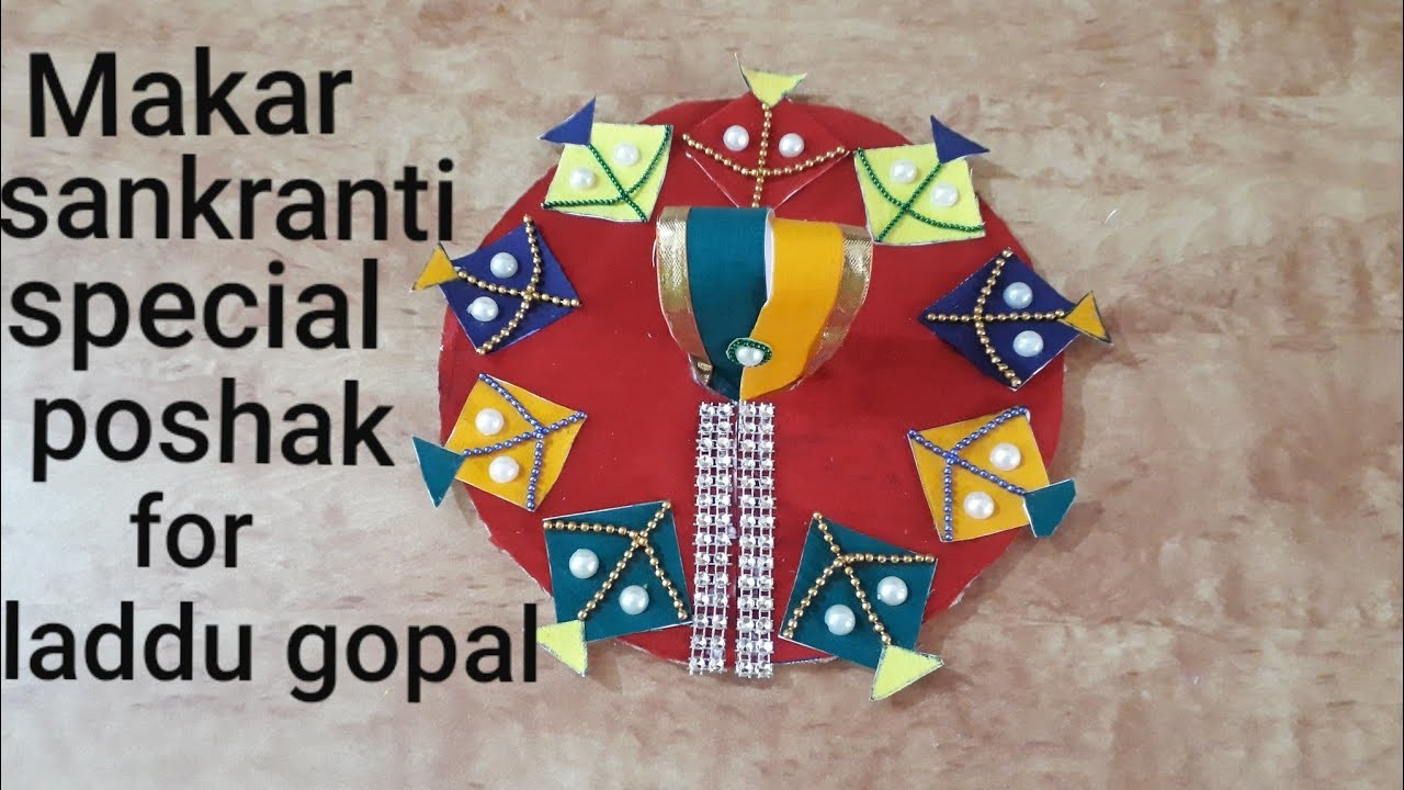 DIY makar sankranti special poshak for bal gopal | DIY kite poshak for bal gopal | question bank