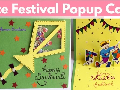 Handmade Makar Sankranti Card. DIY Kite Festival Popup Card. How to make Shaker Card