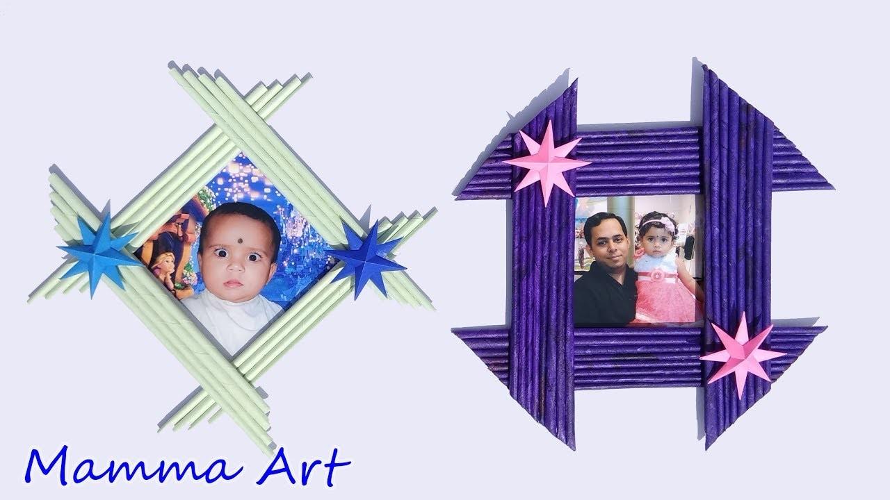 Newspaper PhotoFrame: Easy Craft Newspaper Photo Frames || DIY PhotoFrame