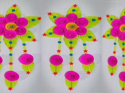 DIY Handmade Paper Wall Hanging | Hand Craft | wall décor |Creative Art