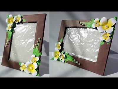 DIY Paper Flower Photoframe. How To Make A Unique Phtoframe At Home. Easy Paper Photoframe.