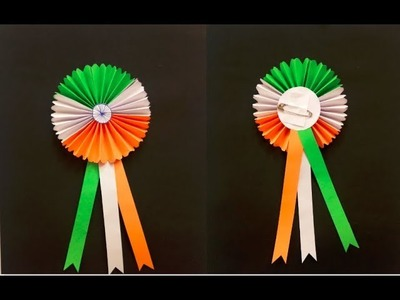 DIY Republic Day Badge | Indian Tricolor Flag Badge | 26th Jan craft ideas