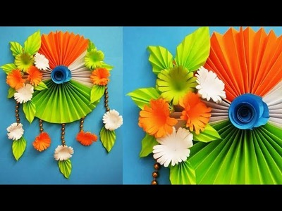 Tricolour Paper flower. Republic Day Craft. Wall Decoration Ideas.