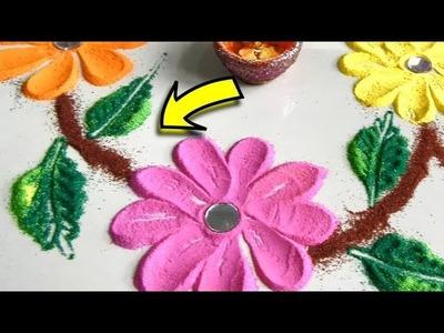 Basic rangoli flowers for diwali by Easy Craft ideas - Very Easy Diwali Rangoli