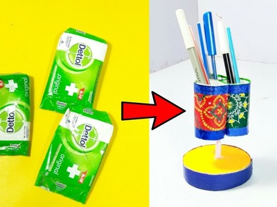 Best Out Of Waste Soap Packet | Waste Material Craft Idea | Reuse Soap Wrapper | #soapwrapper