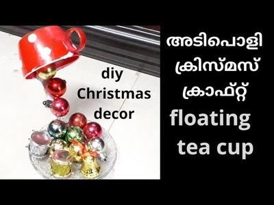Craft 4-diy Christmas table decor.easy.cheap.Floating tea cup craft.xmas craft kids.home decor.trick