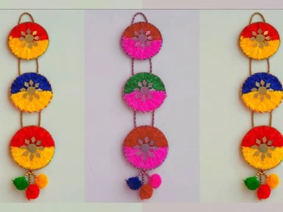 DIY - CD CRAFT WITH WOOLEN WALL HANGING ||BEAUTIFUL WALL HANGING TORAN CRAFT WITH CD ||