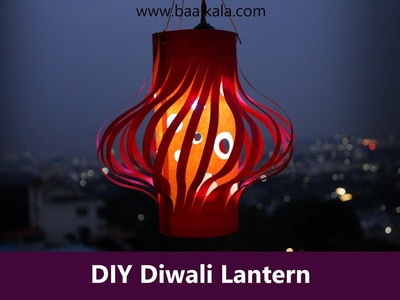 DIY Diwali Lantern | How to make Handmade paper lantern | Craft for kids