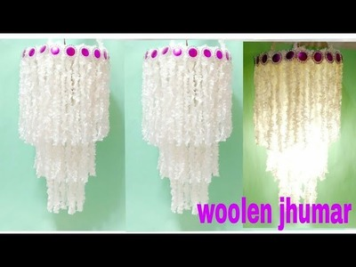 DIY-  EASY WOOLEN JHUMAR.CRAFT IDEA OUT OF WOOL.DIWALI WOOLEN JHUMAR BY DESI DESIGN.