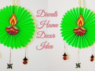DIY Paper Diya Wall Hanging.Wall Hanging for Diwali Decoration.Paper Craft for Diwali Decoration.