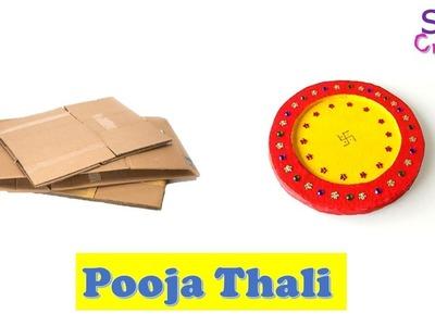 Pooja thali from cardboard | Best out of waste ideas | easy festival craft ideas | diwali 2018