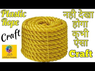 Wall Decor Craft Idea With Rope || Wall hanging Showpiece Making at Home || DIY Home Decor Craft
