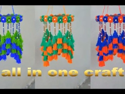 Woolen Craft Idea. Beautiful Wall Hanging.DlY - Woolen Wall Craft.DIY Woolen Jhumar