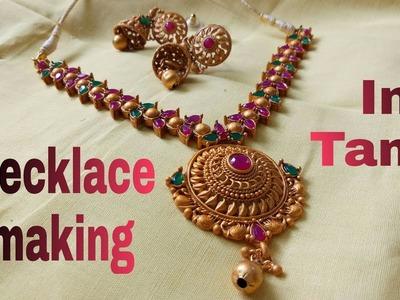 Jewellery making easy method in tamil | easy gear lock method in jewellery making