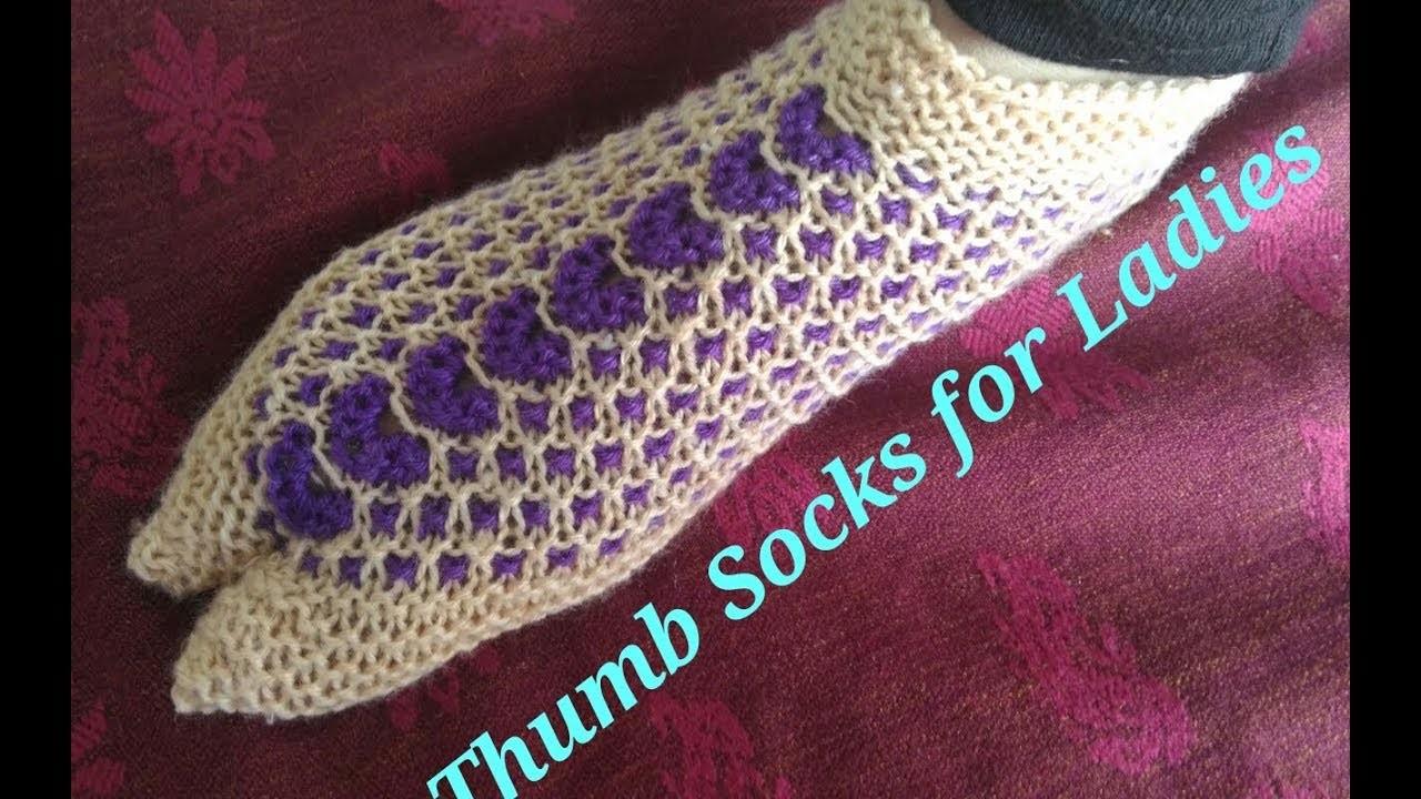 Superb and easy Ladies Thumb socks