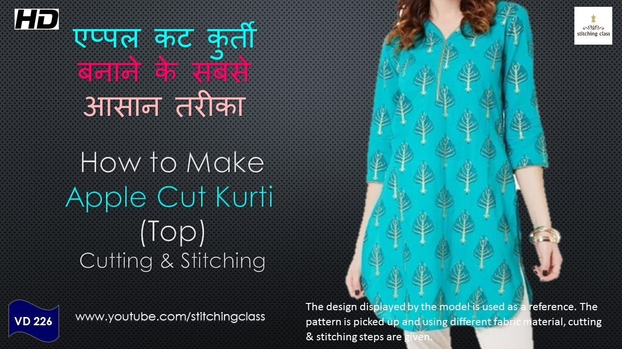 Apple cut Kurti Cutting and Stitching, How to make Apple Cut Kurti, Apple cut Top Cutting