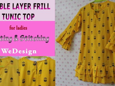 Designer Double Layer Frill Tunic Top for ladies cutting and stitching