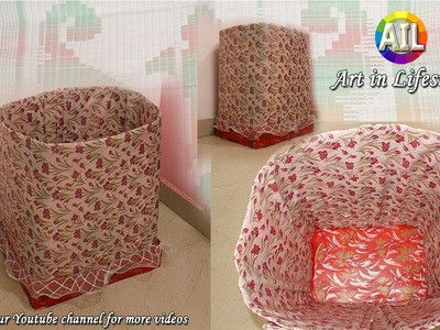 #Art in Mat #Laundry bag #DIY on Mat #Cheapest Laundry Bag #DIY laundry Storage Basket.Organizer