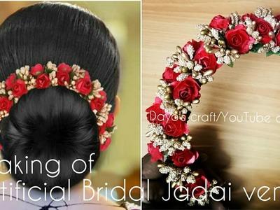 Easy and elegant, Artificial Bridal Flower veni tutorial