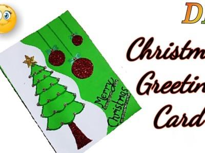 How to make Christmas card. Christmas Greeting cards. merry Christmas Card. Christmas card making