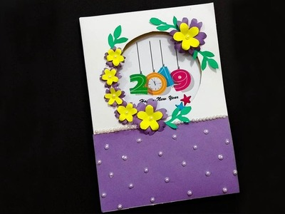 How to make New Year Card. New Year Greeting Card. New Year pop up card (handmade)